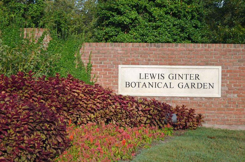 Front gate at Lewis Ginter Botanical Garden