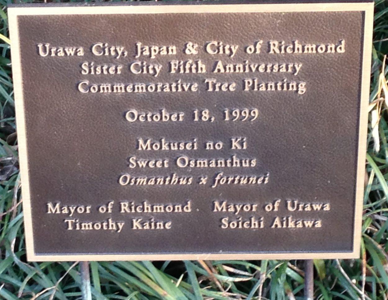 Sister City Plaque for Richmond and Urawa (Seitama)